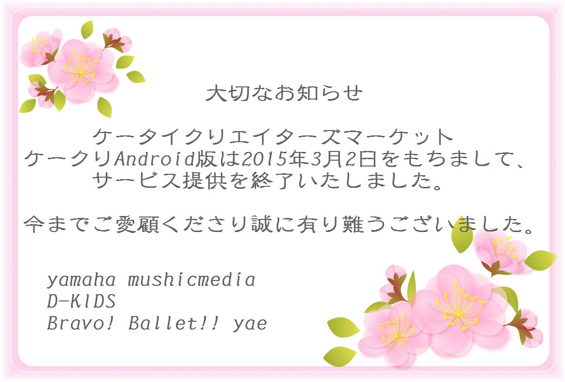 Momo_1